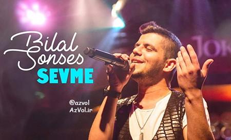 دانلود آهنگ ترکی جدید Bilal Sonses به نام Sevme